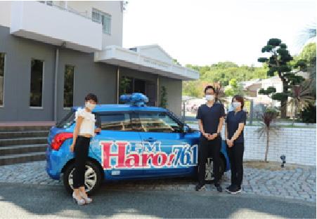 浜松ラジオ局FMハロー出演