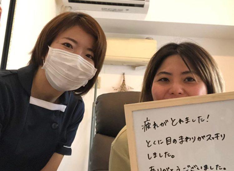 浜松 たいかん鍼灸治療院 美容鍼灸 患者様の声