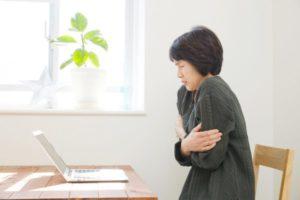 浜松 たいかん鍼灸治療院 冷え性改善