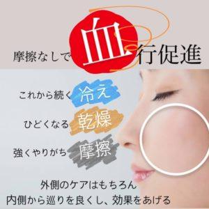 浜松 たいかん鍼灸治療院 美容鍼灸施術画像